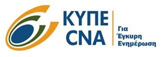 Κυπριακό Πρακτορείο Ειδήσεων