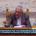 BINTEO: Ο Νικήτας Κακλαμάνης επιτίθεται σε νεοδημοκράτες και χειροκροτείται από τον ΣΥΡΙΖΑ!