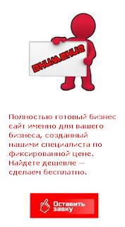 Коммерческое предложение рекламного агентства – Получите лучший сайт в Туркменистане!