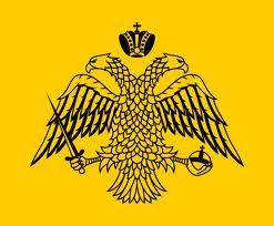 Βυζαντινή Σημαία