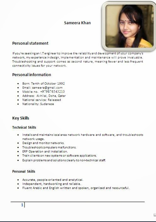 Resume Format Resume Format Download For Graphic Designer