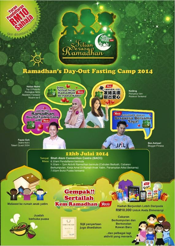 Yeo's Ramadhan Day-Out Fasting Camp, Yeo's, Yeo's Malaysia, Yeo's Ramadhan