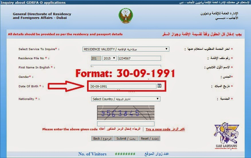 kuwait visa status enquiry online dating Online matchmaking and filipina asian free online dating website register with us to find your perfect pinay match choose from thousands of lovely filipina asian singles profiles or interact with them live via our forum chat.