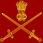 Sarkari Naukri in Indian Army