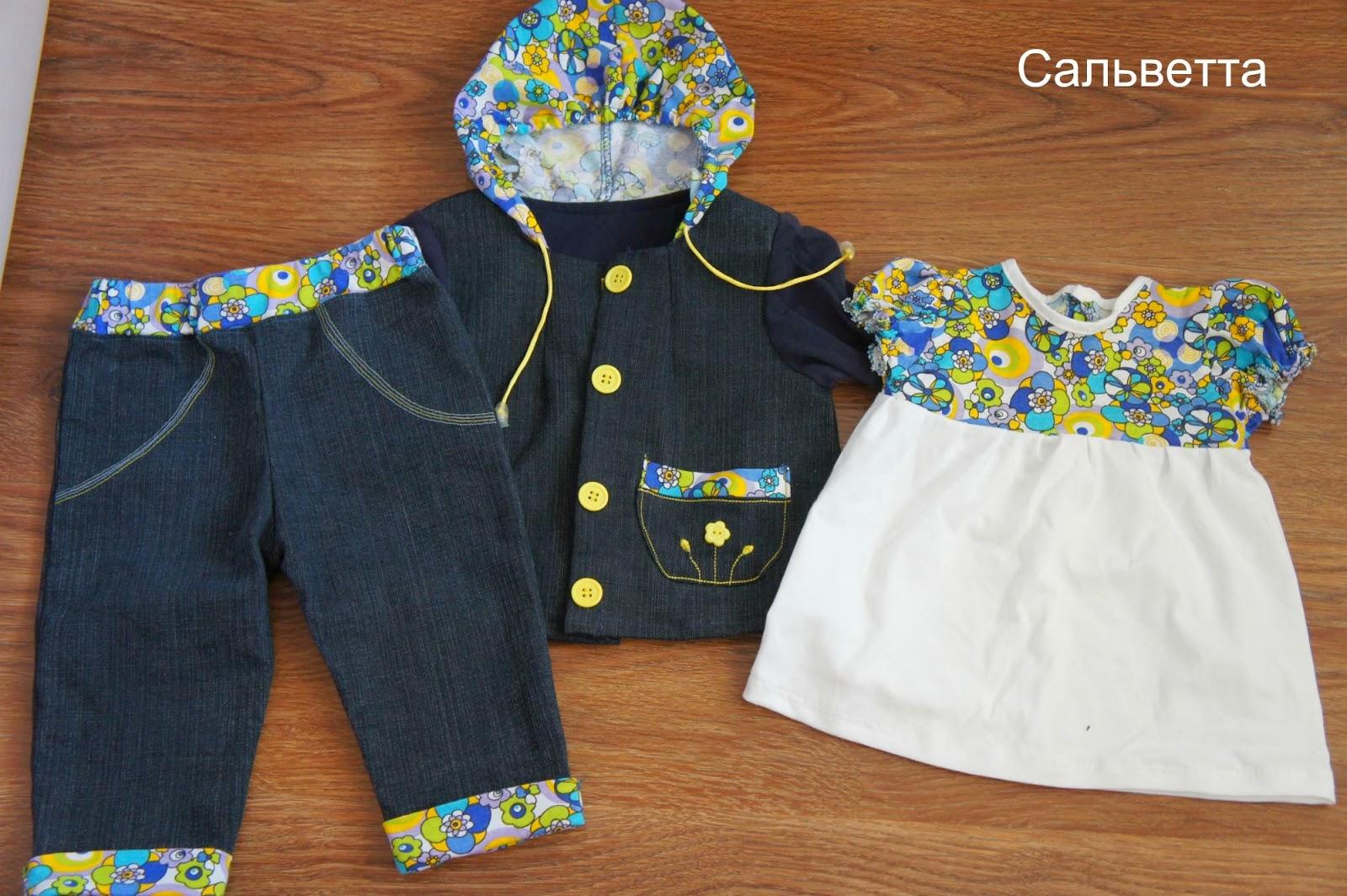 перешиваем старые джинсы в одежду детям