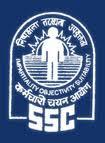 SSC MTS Employment News