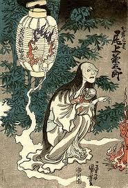 fantasma japones