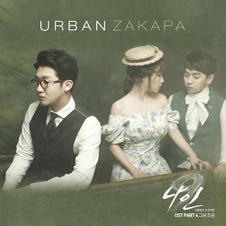 Urban Zakapa (어반 자카파) - 그냥조금 [Nine (나인) OST Part.4]