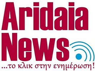aridaianews.gr