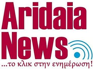 aridaianews.gr