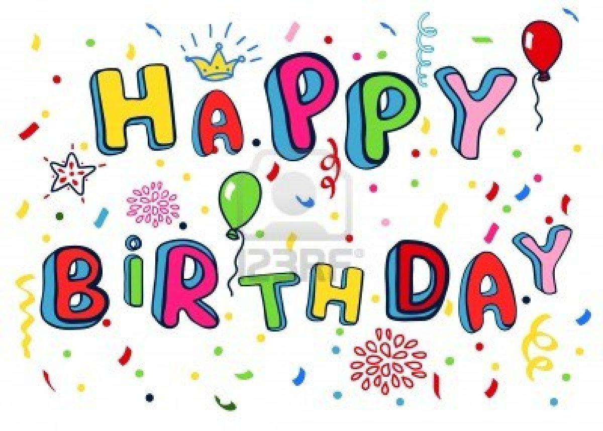 Поздравления с днем рождения на плакате с буквами