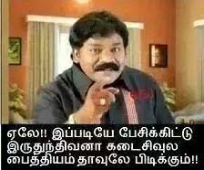 Facebook Mokka Comedy Comments inn Tamil With Images |All Information ...
