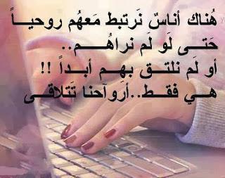 صور بنات حزينه رمزيات حزن البنات