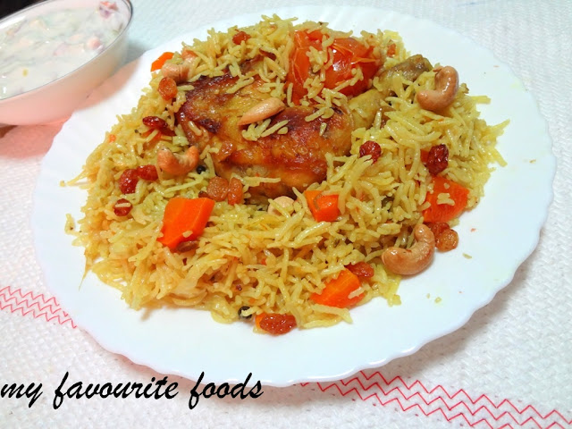ARABIC CHICKEN BIRIYANI