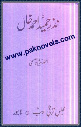 Nazr E Hameed Ahmad Khan by Ahmed Nadeem Qasmi