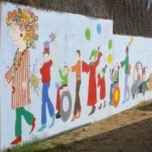 Hort de l'escola Arboç