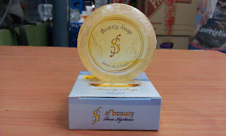SF BEAUTY SOAP VITAMIN E SF BEAUTY
