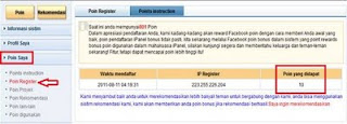join-ipanelonline
