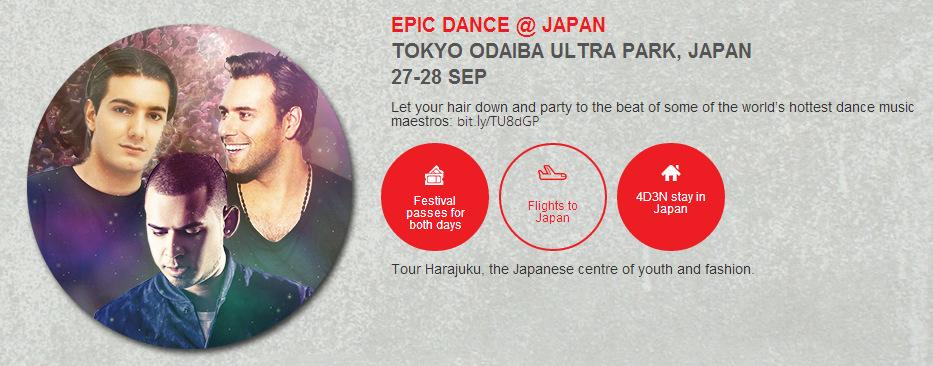 TOKYO ODAIBA ULTRA PARK, JAPAN 27-28 SEP