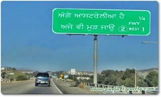 Punjabi In Australia