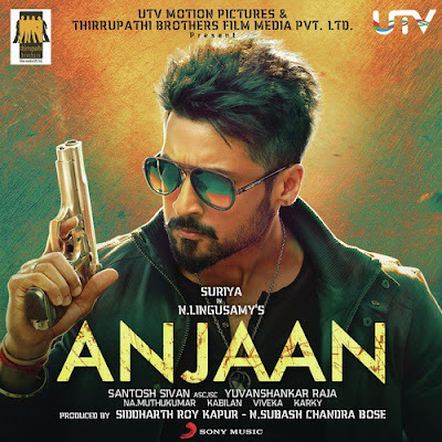 ANJAAN (2014) Watch full hindi dubbed movie