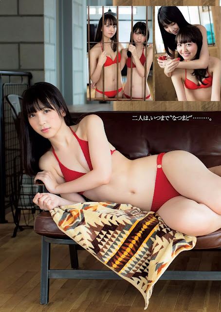 HKT48 Matsuoka Natsumi 松岡菜摘 Weekly Playboy Dec 2015 Pics
