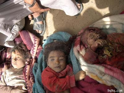 Dead iraq children