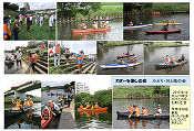 2017年8月19日カヌー川遊び