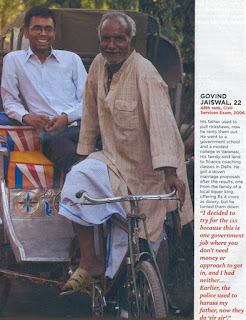 Motivational Story- A rickshaw drivers son got through IAS.