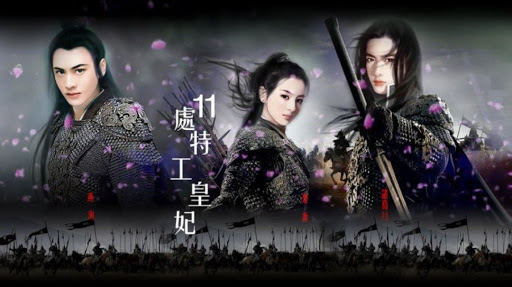 Princess Agents (Chi-Drama)