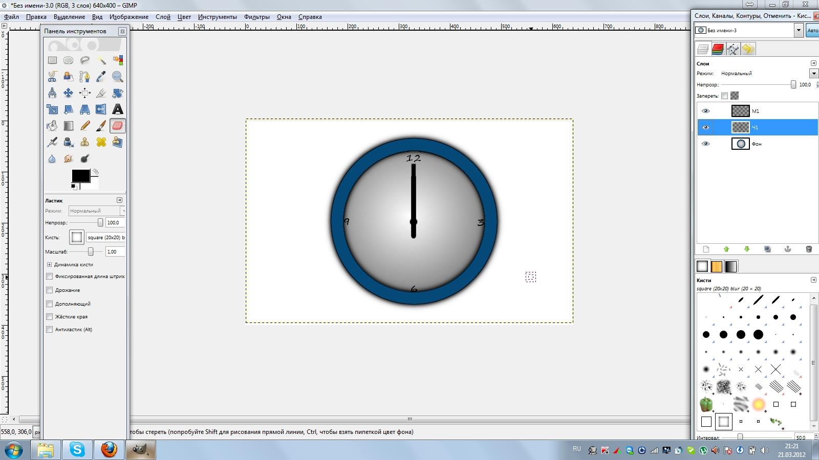 Часовые стрелки анимация 1 фотография