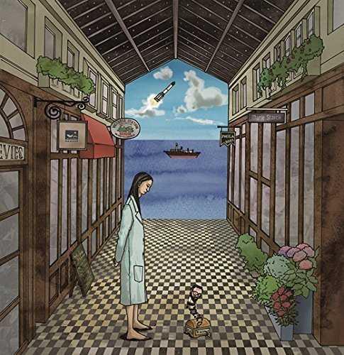[Album] 北山 真 with 真○日(シンジツ) – 冷凍睡眠 COLD SLEEP (2015.08.19/MP3/RAR)