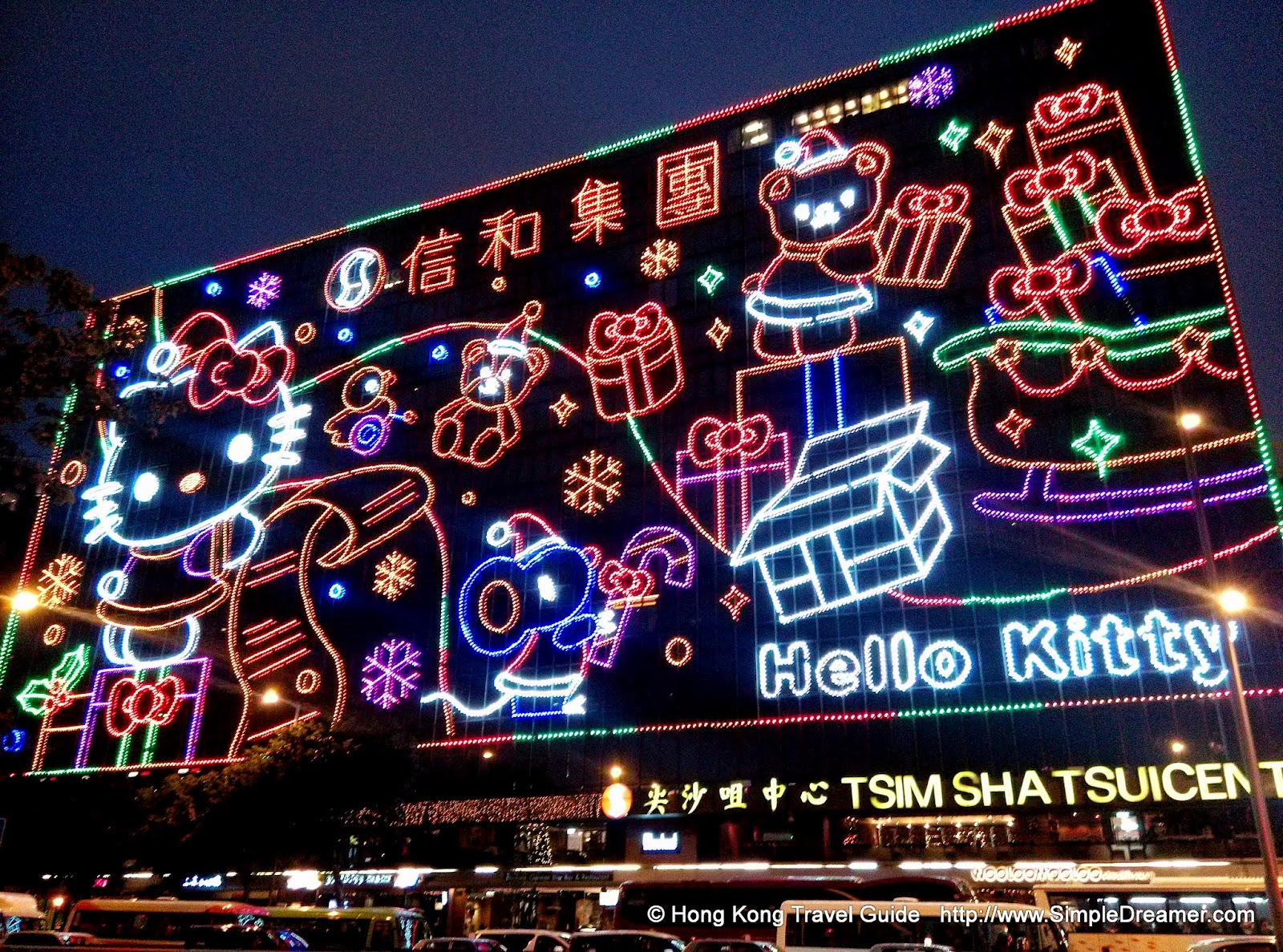 http://www.simpledreamer.com/2014/12/tst-east-hello-kitty-christmas-lights.html