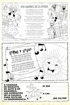 Mis pasitos por primero ideas para el acto del 9 de julio for Cancion de bienvenida al jardin