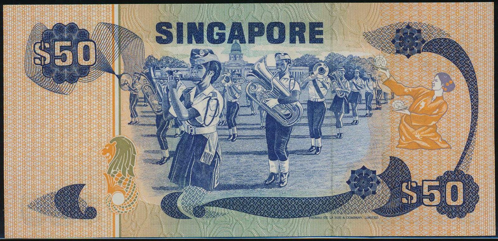 Singapore 50 Dollar note Bird Series