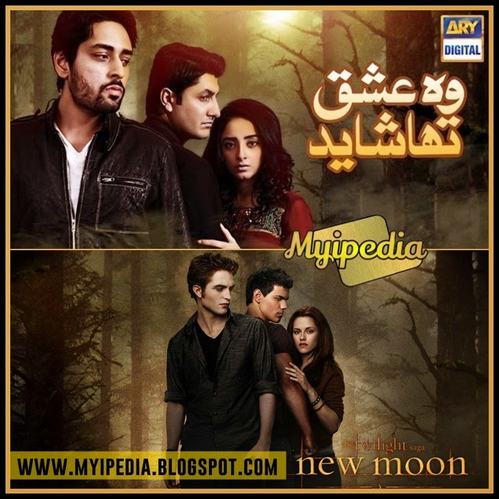 Woh Ishq Tha Shayad Poster Inspired by The Twilight Saga New Moon sanam chaudhri, jibran syed, salman saeed