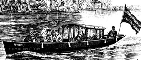 Electric Boat first developed by Moritz von Jacobi in 1839