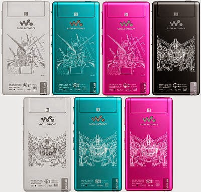 gundam walkman