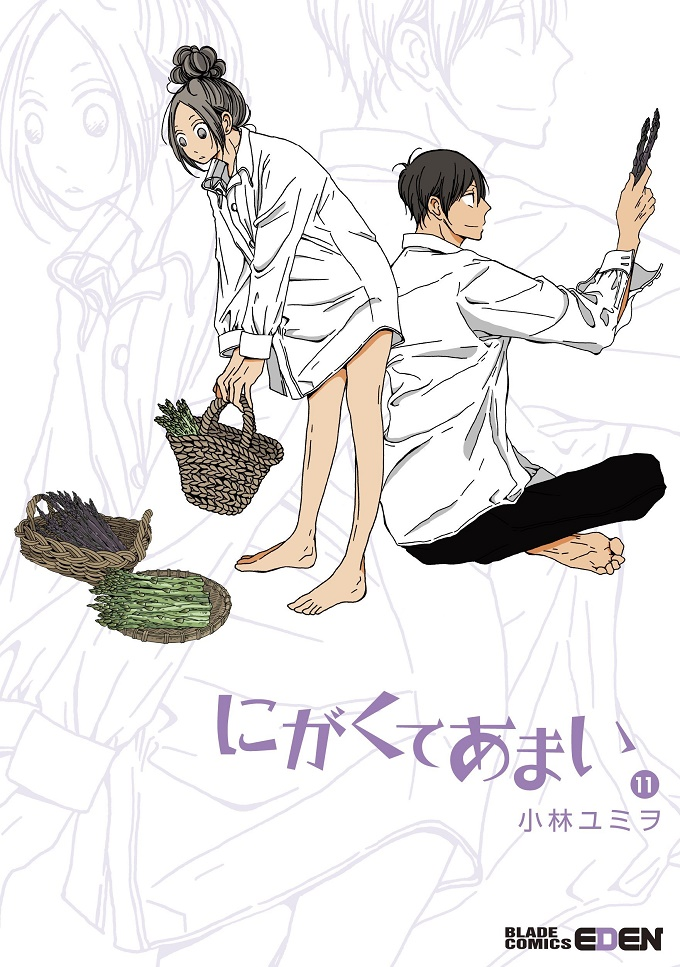 Nigakute Amai Live-Action