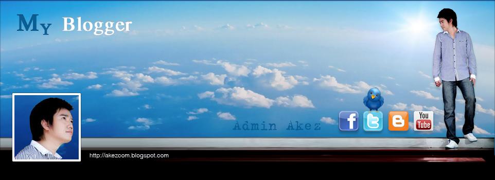 Admin akezcom