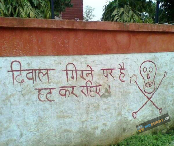 funny-indian-sign-board-picture