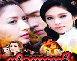[ Movies ] Bang Em Sne - Khmer Movies, Thai - Khmer, Series Movies