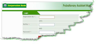 Corporation Bank Recruitment 2012 Online Form