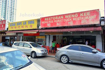 Weng-Kee-Roast-Duck-Restaurant-Taman-Century-Johor-Bahru