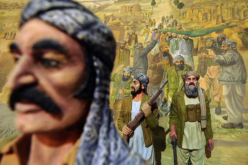 Museo Yihad Afganistán