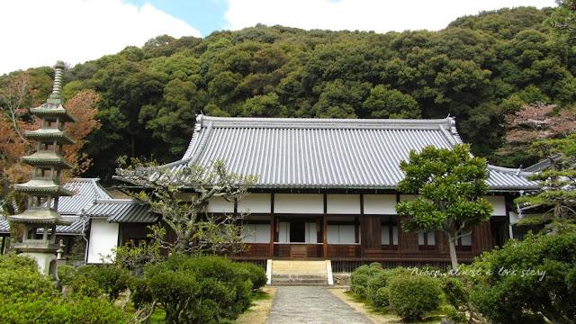 Kōshōji, Uji
