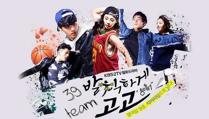 Team 39 ♦