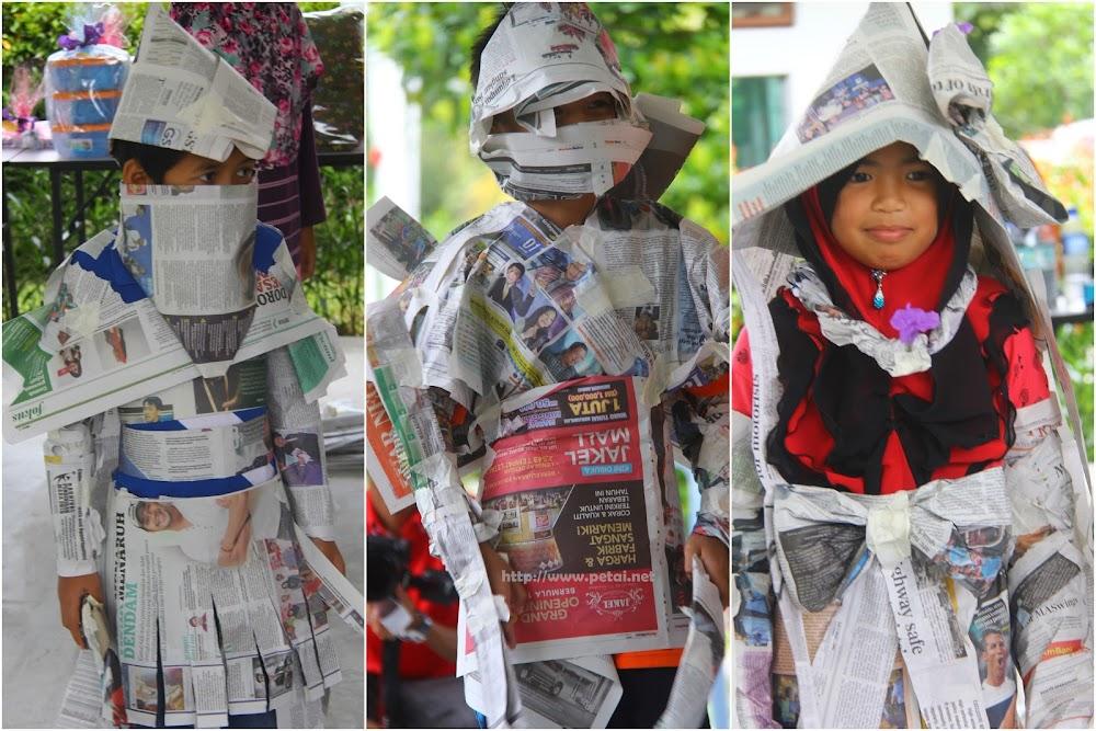 Model suratkhabar