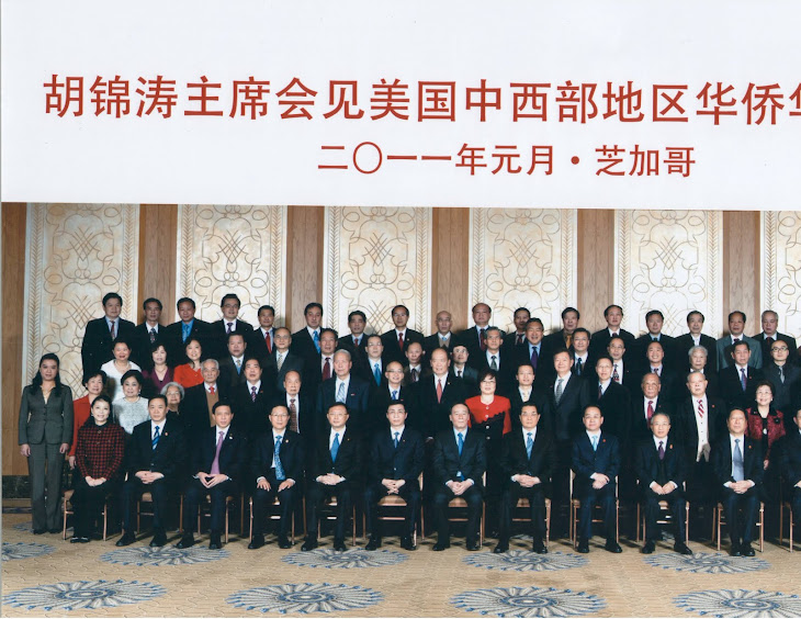 Group photo with China's President Hu, JinTao visits to Chicago 1-21-11