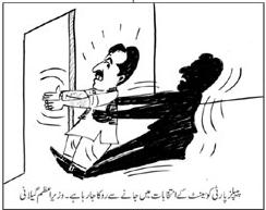 Jasarat-Cartoon-II 12-7-2011